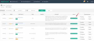 AMZFinder seller feedback monitor